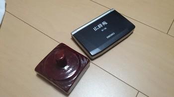 DSC_0479-816x459.JPG